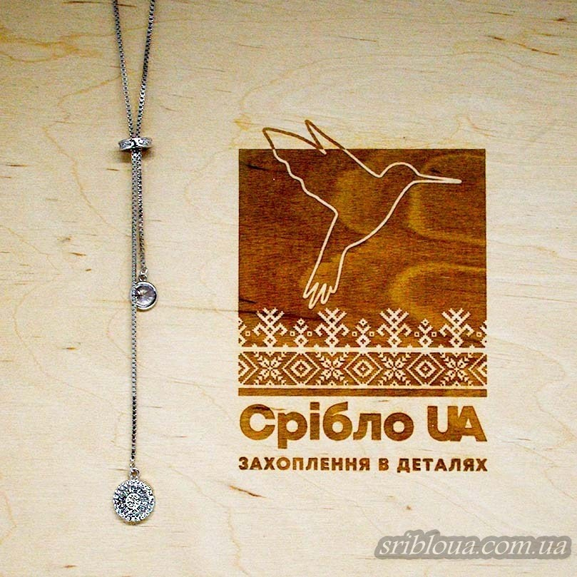 Серебряная цепочка-галстук с подвесом (арт. 450084)