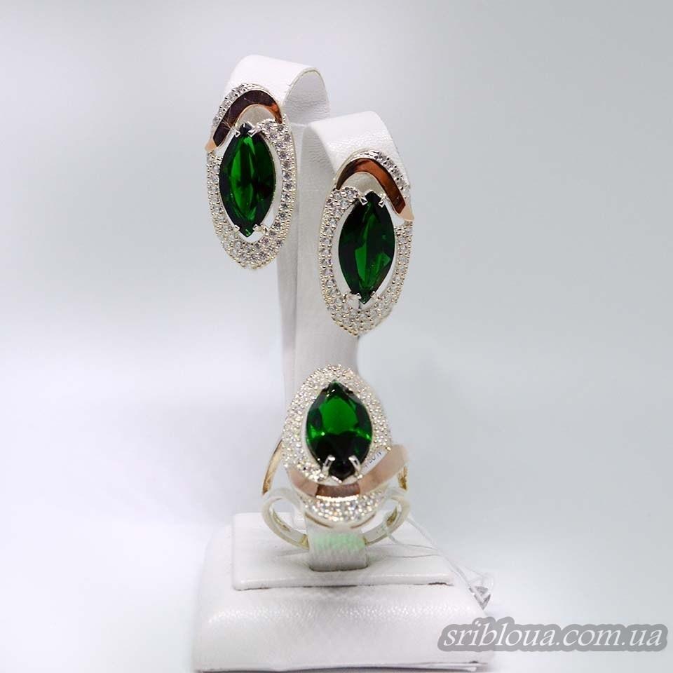 Серебряный набор кольцо+серьги с позолотой, вставками зеленого циркония (арт. Nab.794600+794900)