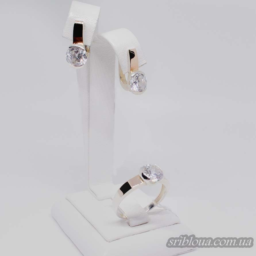 Серебряный набор кольцо+серьги с позолотой, вставка цирконий (арт. Nab.388520+388330)