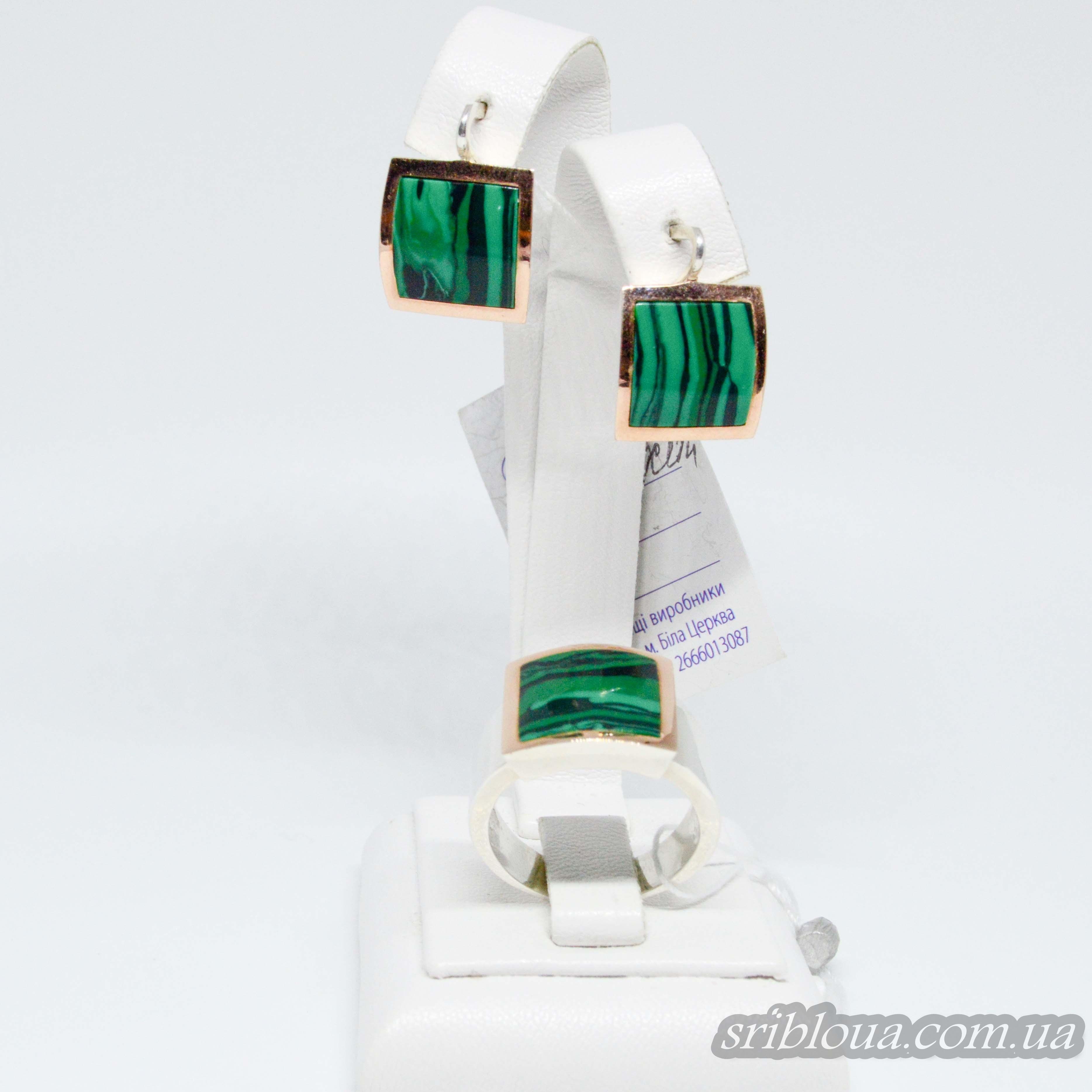 Серебряный набор кольцо+серьги с позолотой, вставками малахита (арт. Nab.783500+783700)