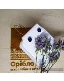 Срібні сережки-цвяшки вставка перлина (арт. 20095/9)