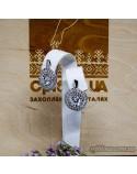 Срібні елегантні сережки, вставка білі фіаніти (арт. 20324 фіан)